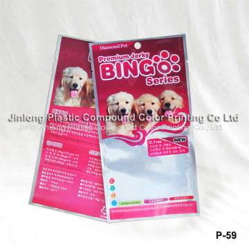 plastic dog packing pouch