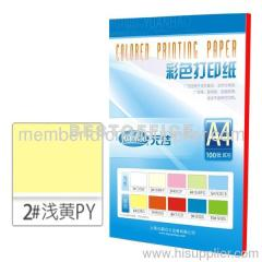 the best a4 copy print paper, office paper in china