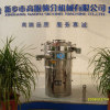 medicine powder vibration sieve--Gaofu vibration machine