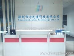 Shengzhen lenikon Technology Co., Ltd