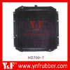 Kobelco excavator OEM parts Kobelco aftermarket parts HD700-7 Radiator