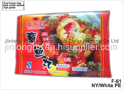 frozen food packing bags