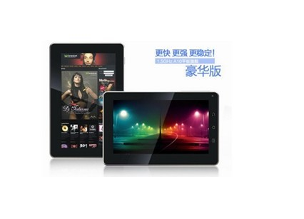 "Powerful WiFi 3G A13 Cortex A8 7"" android 4.0 Mid Tablet pcs WL7001"