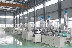PPR tube extrusion machine