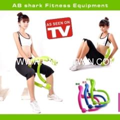 AB Hai Fitnessgeräte