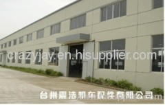 TaiZhouGenour Power Machinery Co., Ltd.