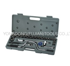 "3PCS NEW ADJUSTABLE-SOCKET WRENCH SET(1/2"")"