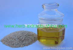Natural Pure Premium Wheatgerm Oil Carrier Oil Vegetable Oil