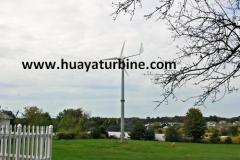 Ningjin Huaya industry co.,Ltd