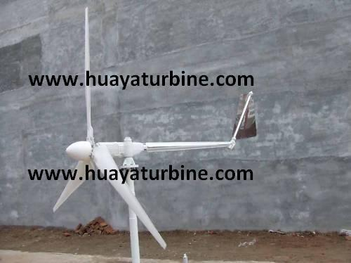 wind generator wind turbine wind power generator