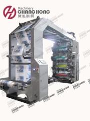 8 Colour Flexorgaphic Printing Machine