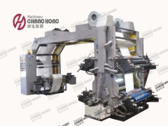 film flexographic printing machine