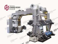 film flexography printing machine