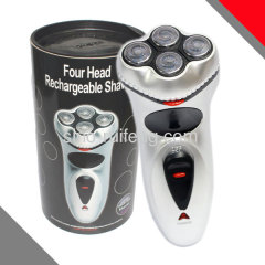 Four head multifunctional shaver
