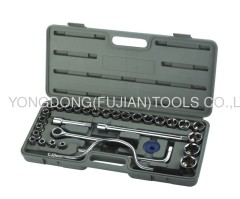 "33PCS SOCKET SET(1/2"")"