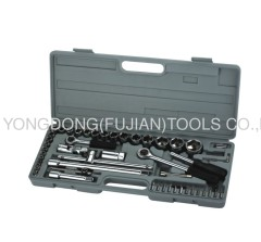 53PCS SOCKET SET