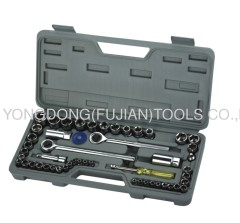 52PCS SOCKET SET