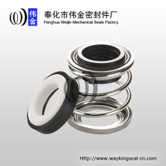 single mechanical seal of pump