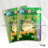 back seal fish food bag