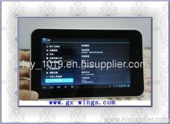 Muti-touch Android tablet PC
