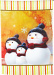 Custom Snowman Family garden flag