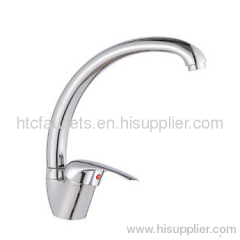 Commercial Kitchen Faucet