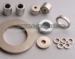China Neodymium Cheap Magnets for Sale