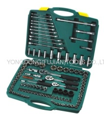121PCS SOCKET SET