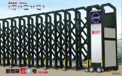Remote control electric automatic retractable gate