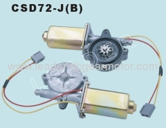 3NM Rated Load window motor