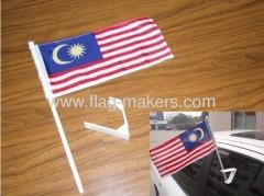 Custom Malaysia Car flag