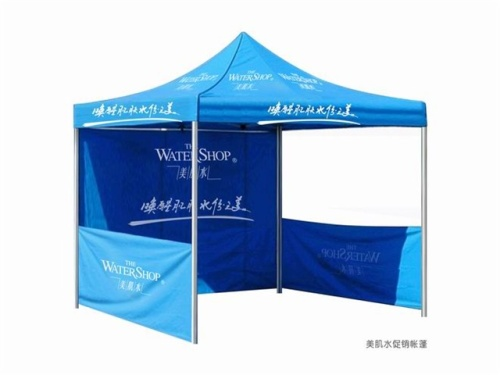 10*10 Display Tent  sc 1 st  Hangzhou Gujia Leisure Goods Co.Ltd & 10*10 Display Tent from China manufacturer - Hangzhou Gujia ...