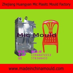 chair mould china mould plastic injection mould
