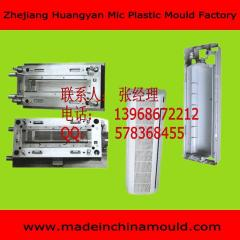 Plastic Mould Maker Mold factory