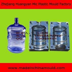 Plastic Extrusion Blowing Mould Company Bottle Blow Mould