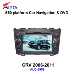 HONDA CRV 2006-2011 DVD GPS Navigation