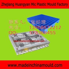 Plastic Cheap and Big Injection Pallet Mould