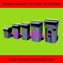 120L and 240 Liters Trash Can Dust bin Mould in Huangyan