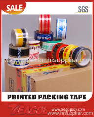 Custom Printed Tape 50micx60mmx20M /50micx60mmx140M