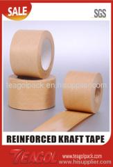 Kraft Paper Reinforced Tape