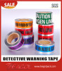 Detectable Aluminium Foil Tape