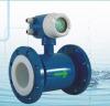 Electromagmnetic flow meter