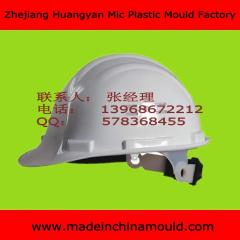 Plastic Motorcycle and Bike and Cycle Safety Helmet Mould