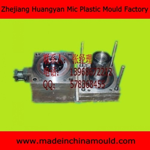 Plastic Injection Painting Bucket and Thin Wall Pail Mould Factory