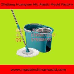 Plastic Best Clean Floor Mops Mould Bucket Mop Mould Factory