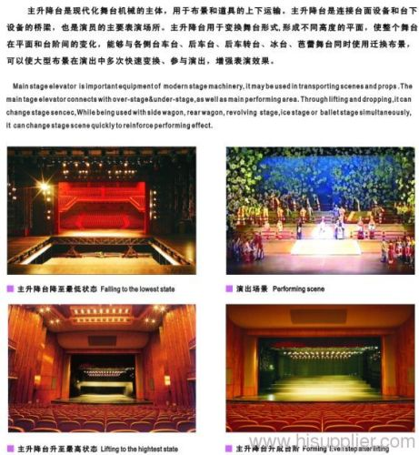 stage machinery lighting lift stage