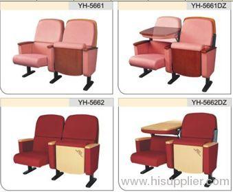 auditorium seat theatre seat cinema seat lectural seat confe