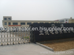NINGBO LEADER ELECTRICAL CO.,LTD