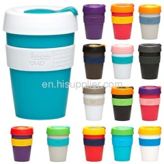 the newest keep warm plastic water cups with lid
