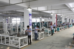 Wenzhou Ounuo Machinery Co., Ltd.